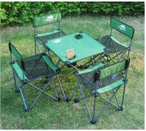 Outdoor Portable folding table and chair set barbecue self-driving camping table and chair set a Tables 4 chair five-piece set combination