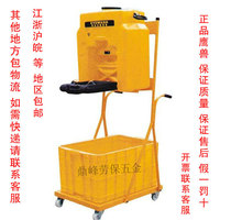 Eye Washer Oversized Eagle Beast brand 6650 plus trolley mobile eye washer portable Factory eye washer