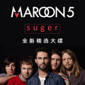 Maroon 5 magic red new album selection of automotive music CD discs album 2VCD