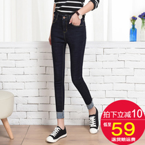 Known spring 2017 high waist black jeans womens fashion long stretch slim Korean pencil pants feet pants