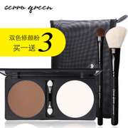 Cerro Qreen dual color bronzing powder high light shadow Biying Xiu Yan silhouette brighten bronzing pen stick makeup