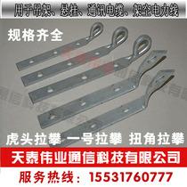 Angle Iron bracket Steel strand L-type bracket cable bracket terminal torsion angle pull climb 7 frame galvanized card Head