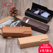 Manual myopia glasses box, men's and women's sunglasses box, Korean retro fresh, sunglasses box, female eye case