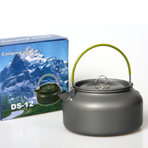 Authentic 1.2L coffee pot outdoor kettle camping teapot Portable Coffee kettle
