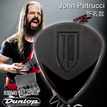 Dunlop John Petrucci Dream Theatre JP Signature quick-bomb jazz electric guitar paddle Jazz3