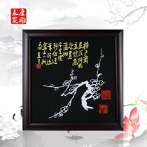 YK Activated carbon carving crafts Meilan bamboo chrysanthemum gift sculpture Hanging drawing room modern simple with frame four wall painting