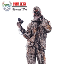 JUNGLEMAN Jungle Man Bionic Camouflage Hunting Suit Soft Shell Fishing Suit C216