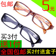 Buy 2 boxes sent are comfortable and elegant old mirror resin glasses hyperopia portable glasses old men and women