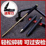 Fighting and self-defense weapons dump three telescopic baton stick swinging stick self-defense whip stick vehicle supplies fell