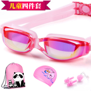You swim goggle boy girl goggles cap suit children baby waterproof anti fog swimming equipment glasses
