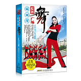 2017 new genuine Yang Liping square dance dvd middle-aged aerobics video teaching materials DVD discs