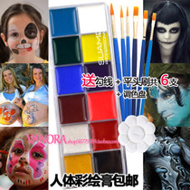 Halloween Paint Set 12 color paint body painted children face color paint waterproof pigment