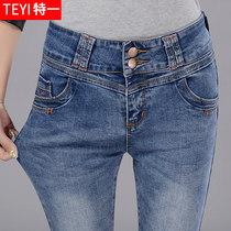 Spring and summer high waist slim slim skinny jeans