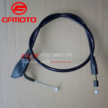 CFMOTO motorcycle accessories spring breeze CF150-C lead the king clutch line pull cable pull line