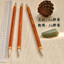 Pine month-small Shen Lake pen brush strong and strong not split Wang Xizhi original paste no nylon thin gold off the title