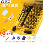 Multifunction household cross screwdriver screwdriver Apple mobile phone computer maintenance tools to disassemble the screwdriver set