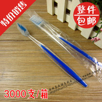 Hotel bath bathroom Disposable toothbrushes disposable toiletries soft-haired toothbrushes
