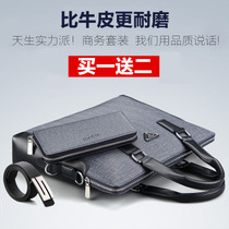 man bag business men cross-section briefcase men shoulder bag Messenger bag casual men's bag computer bag