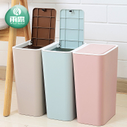 Creative toilet trash home toilet kitchen living room large cap with plastic European style box with lid basket