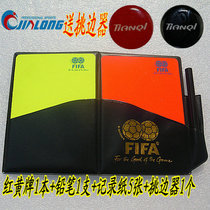 FIFA professional football game referee dedicated red and yellow cards to pick the edge to send the record paper pencil