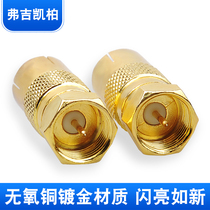 British F public head turn TV9.5 mother head cable TV connector set-top box adapter RF line Extension F head