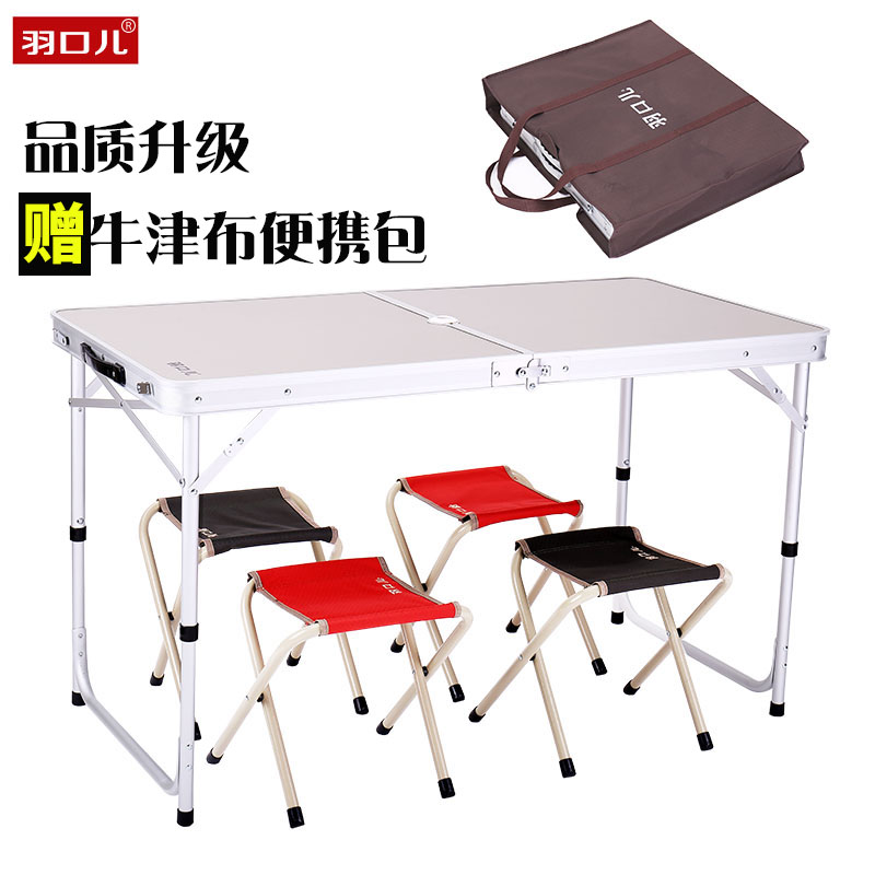 Feather Aluminum Alloy Folding Table Picnic Table Outdoor Table Portable Publicity Display Table Separate Learning Table