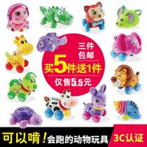 AQI Angel дети заводные игрушки детские головоломки заводные игрушки для животных 0-1-3 лет