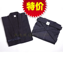 Tian Wu Spit blood price high quality kendo dress cyanosis top + pants skirt regular summer with two Japanese sword road