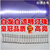 F5 round head piece lamp beads 5mm super bright white hair white LED led electronic light box Light specials