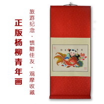 Yangliu Youth painting doll More than a Year Rice paper hand-painted abroad gifts Chinese style special gifts