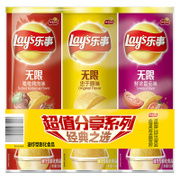Tmall Lay&rsquo s/ supermarket; three cans of 104g*3 chips unlimited pleasure leisure snacks from the sale of 2 cans