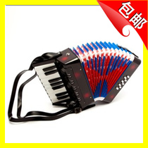 8 Bass 17 Keys child accordion Child birthday gift instrument Toy tone Music early teaching enlightenment instrument