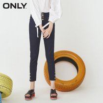 (500-50) ONLY2017 autumn new nine high waist skinny Jean women |117349574