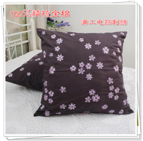 Foreign trade cotton bed Products 200 combed pure cotton embroidered cushion pillow 55-65cm Multi-size gray purple