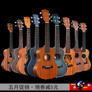 Andrew flagship ukulele 23 inch ukulele 26 small guitar ukulele adult students for beginners