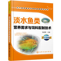 Fisheries from the best taobao agent yoycart com