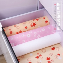 Kitchen cabinets Waterproof Anti-oil moisture-proof pad paper wardrobe drawer anti-insect pad shoe cabinet can be cut taste mat