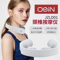 oein multi-function neck massager 3th grade temperature heat applied 15th gear force can adjust the heat acupuncture push pulse 2