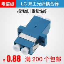 Fiber coupler LC-LC Telecom Class Fiber Connector adapter Duplex docking Flange Small square head