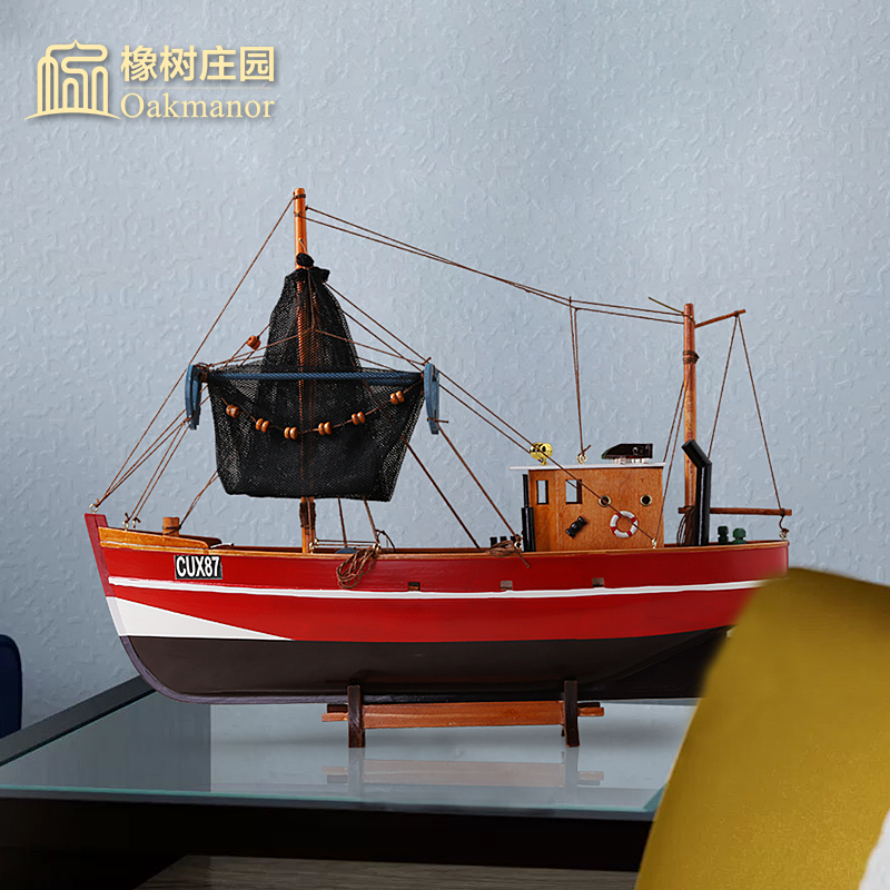 Mediterranean wooden fishing boat model decorations children's room wine cabinet smooth sailing craft gifts