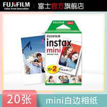Fuji instax mini photo paper polaroid film 3 inch mini photo paper white edge double packaging(20 sheets)