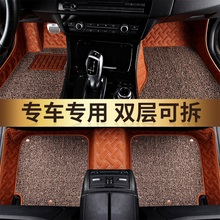Surrounded by custom wire ring car mats custom car GM easy to clean Audi a6l Changan Roewe Buick