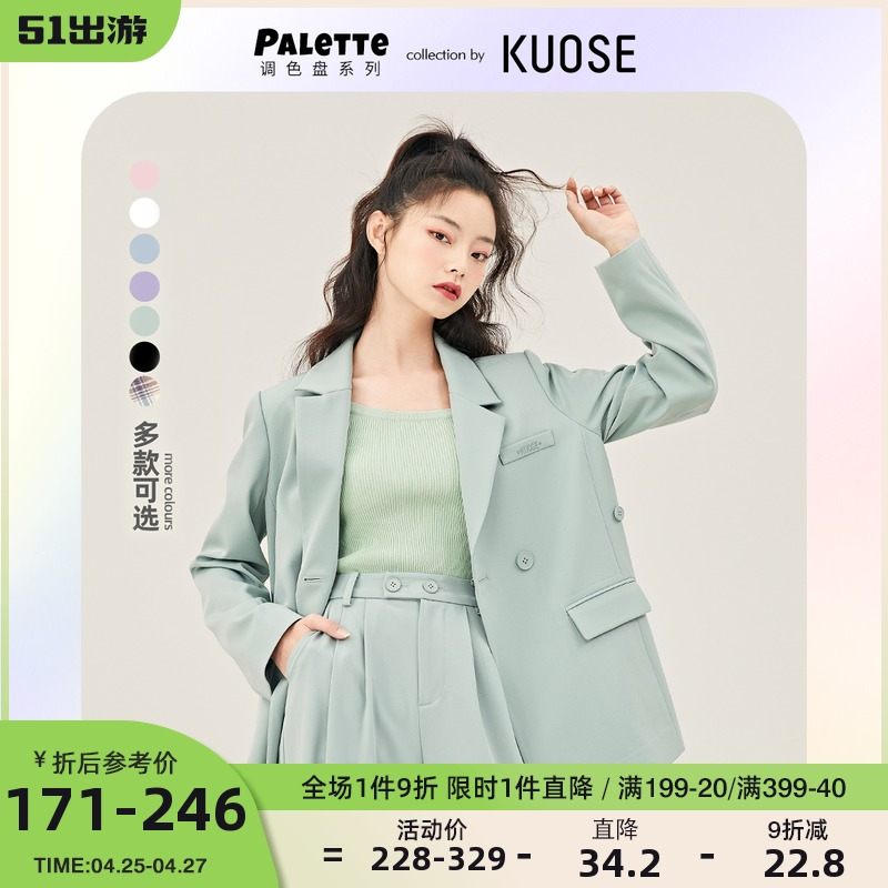Wide color green small blazer women 2021 spring and autumn new casual loose fried street thin suit suit