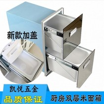 Kitchen cabinet cherry blossom embedded double rice box rice bucket noodle box flour Box multi-function cabinet Accessories