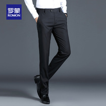 Romon West pants male and young slim straight non-iron suit pants mens business casual occupation suits trousers