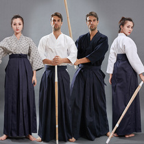 White and blue kendo hakama for adult men and women