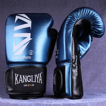 Conia professional adult loose boxing sets boys 抟 boxing gloves girls training sandbag Muay Thai