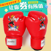 3-13 year old child children baby boy training Muay Thai boxing gloves children Sanda youth gloves.