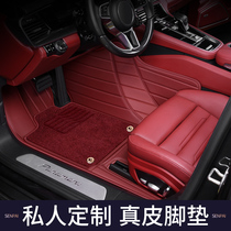 21 Porsche new Cayenne coupe Palamera taycan leather special 718 full surround car mats