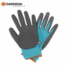 Germany imports Gardena anti-skid wear-resistant gloves horticultural outdoor labor protection Work Gloves 206